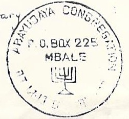 Abuyadaya congregation stamp
